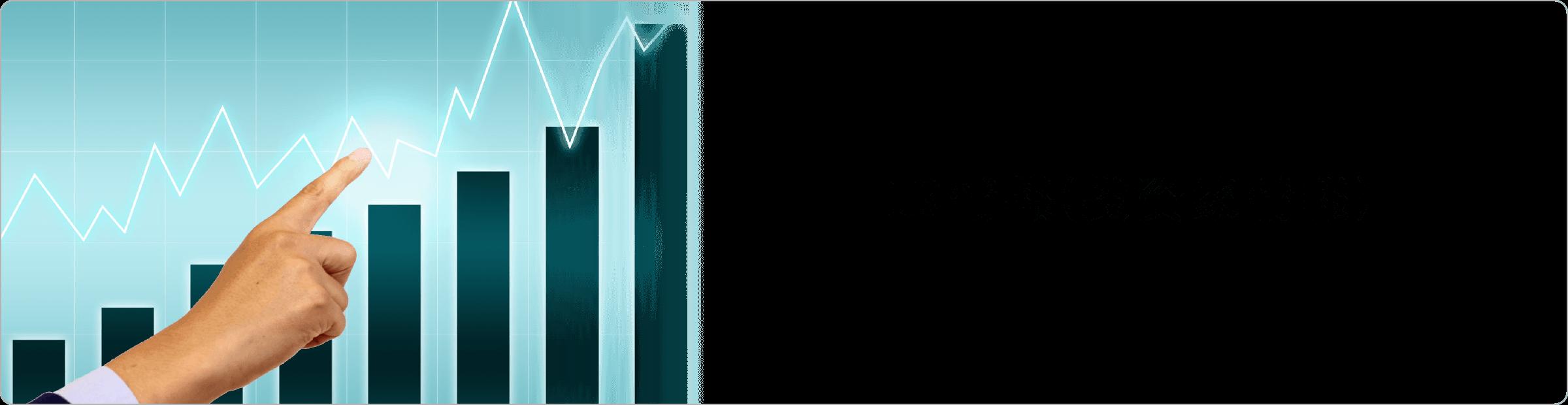 IR情報(投資家情報)